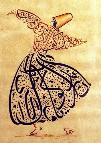 esoteric-sufi