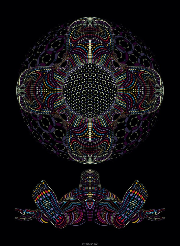 deco-art-print-dmt-hd-portrait_4d1adb7f-0385-43bc-b617-55144db82bf6